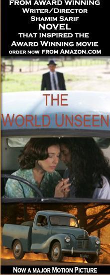 world_unseen